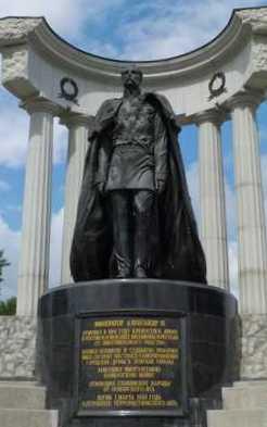 Памятник Александру II  возле храма Христа Спасителя.
