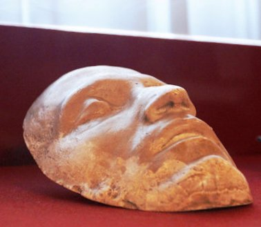 Посмертная маска А.С. Пушкину